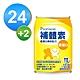 【補體素】優蛋白不甜即飲 237mlx24罐(HBV優蛋白+白胺酸) product thumbnail 2