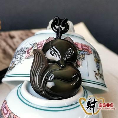 財神小舖 桃運迷狐 天然冰種黑曜石狐仙項鍊-風采 (含開光) DSP-7106-3