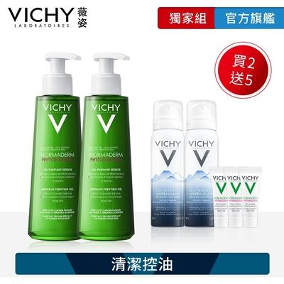 VICHY薇姿 水楊酸植萃奇蹟潔膚凝膠200ml 2入 超值加量115ML 清潔飽水