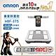 OMRON歐姆龍 體重體脂計 HBF-375 鈦金灰 product thumbnail 2