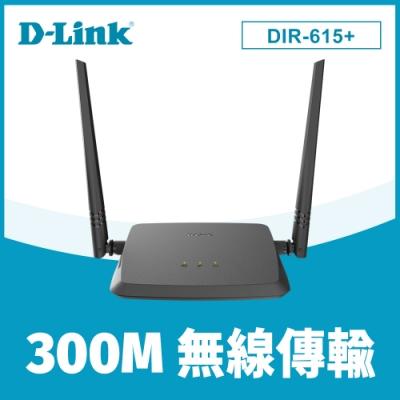 D-Link Wireless DIR-615+ N300 無線寬頻分享器路由器