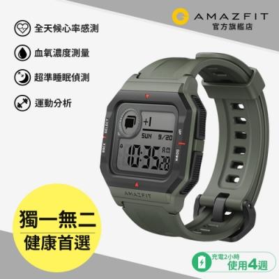 華米Amazfit Neo草灰綠智能手錶 螢幕全天顯示 復古設計 28天長續航 50米防水