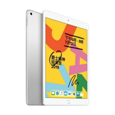 Apple 全新2019 iPad Wi-Fi 32G 10.2吋平板 銀色 MW752TA/A