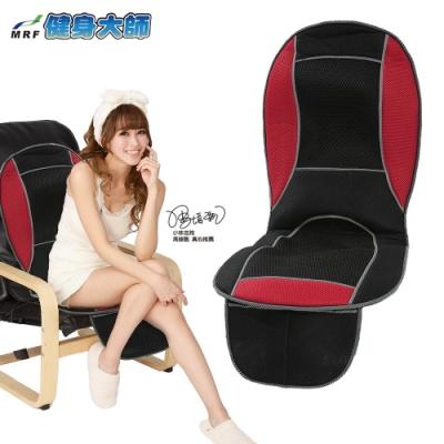 健身大師- 超強涼風按摩椅墊