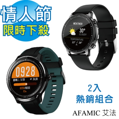 【AFAMIC 艾法】熱銷優惠組合 CV23+C80 智能心率運動手環(動態畫面 智慧手錶 運動數據)