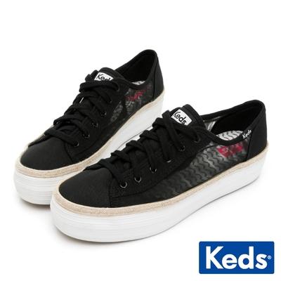 Keds TRIPLE KICK 浪漫側面簍空草編滾邊厚底鞋-黑