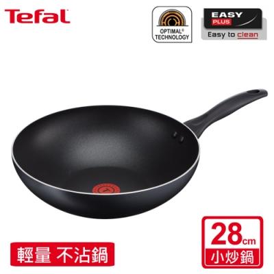 Tefal 法國特福輕食光系列28CM不沾小炒鍋