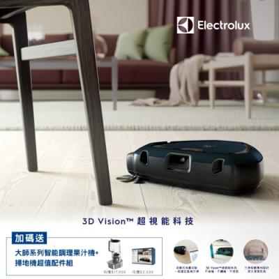 Electrolux伊萊克斯PURE i9.2新一代型動機器人PI92-6STN(星河藍)