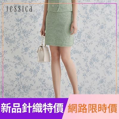 JESSICA - 精美螺紋針彈力修身針織短裙(綠)
