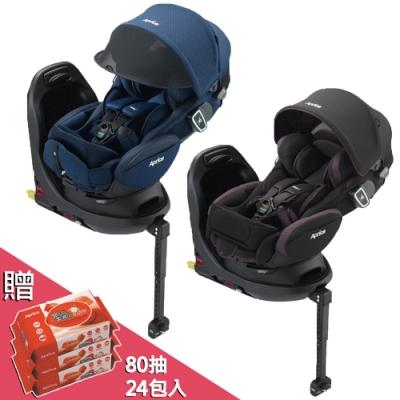 限時下殺!【Aprica】Fladea grow ISOFIX All-around Safety 0-4 歲平躺型臥床汽車安全椅