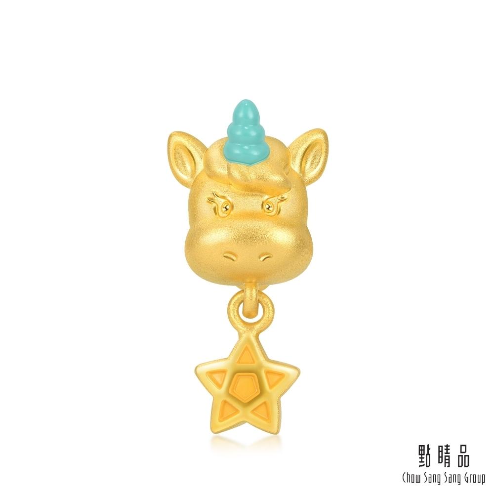 點睛品 999純金 Charme 可愛獨角獸 黃金串珠