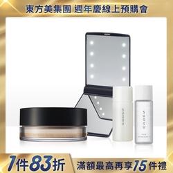 SUQQU 晶采蜜粉1+3搶購組 (任選1款)