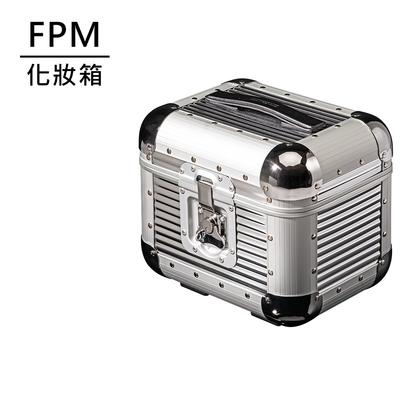 FPM MILANO BANK  Reflective Steel系列 化妝箱 不鏽鋼 (平輸品)