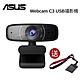 ASUS 華碩 Webcam C3 USB攝影機 product thumbnail 1