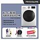美國富及第Frigidaire 10kg Wi-Fi智能 變頻洗脫烘 滾筒洗衣機 白色 FAW-F1031WIDW product thumbnail 1