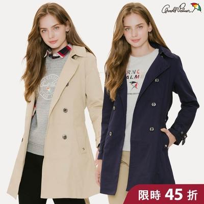 [時時樂限定]Arnold Palmer-女款都會經典風衣外套-兩色選