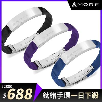 [時時樂限定] &MORE愛迪莫 健康鈦鍺手環 KADORI-FIVE (高濃度負離子/遠紅外線能量/多色任選)