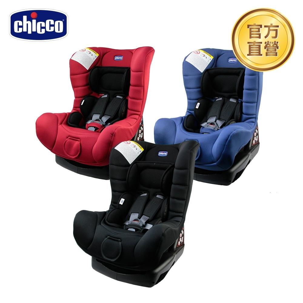 chicco-ELETTA comfort寶貝舒適全歲段安全汽座(優雅黑/賽車紅) product image 1