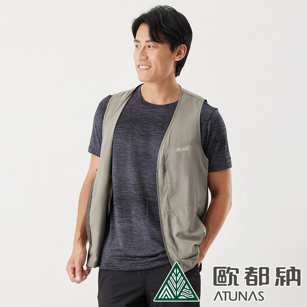 【ATUNAS 歐都納】男款休閒透氣輕量多功能多口袋型背心A-V1808M深灰