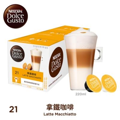 [下殺優惠]雀巢咖啡 DOLCE GUSTO 咖啡膠囊