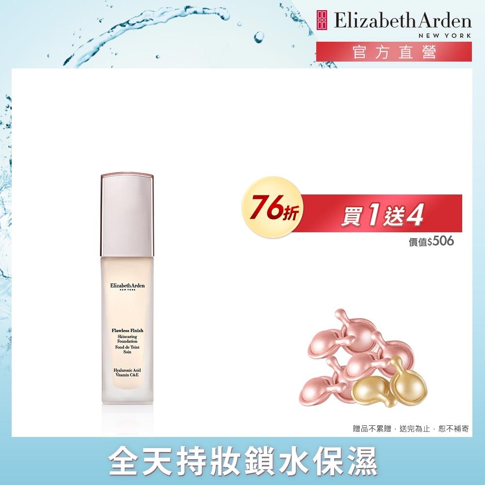 【官方直營】Elizabeth Arden伊麗莎白雅頓 完美貼膚無瑕粉底液(30ml)