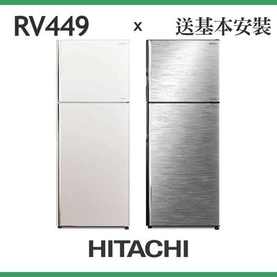 (8/1-31送2%超贈點)HITACHI日立 443L 1級變頻2門電冰箱 RV449
