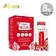 Aicom 艾力康 燕窩胜肽賦活飲-8盒/80包 product thumbnail 1