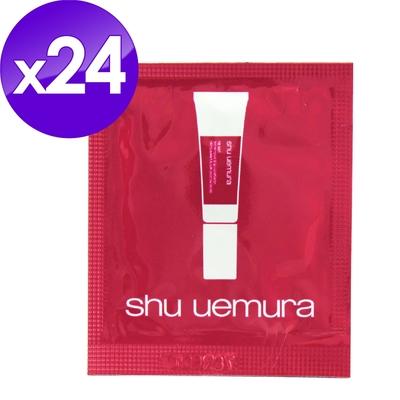 (即期品)shu uemura植村秀 極淨保濕卸唇露1ml*24(效期至2021年10月)