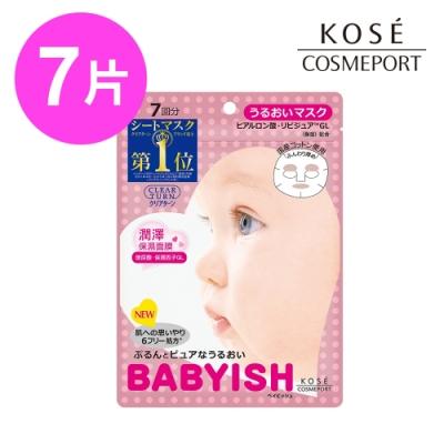 【KOSE 高絲】光映透嬰兒肌玻尿酸潤澤面膜(7枚入)