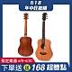 美國品牌 Enya 34吋 全桃花心木 旅行吉他(EB-01)+吉他5寶 product thumbnail 1