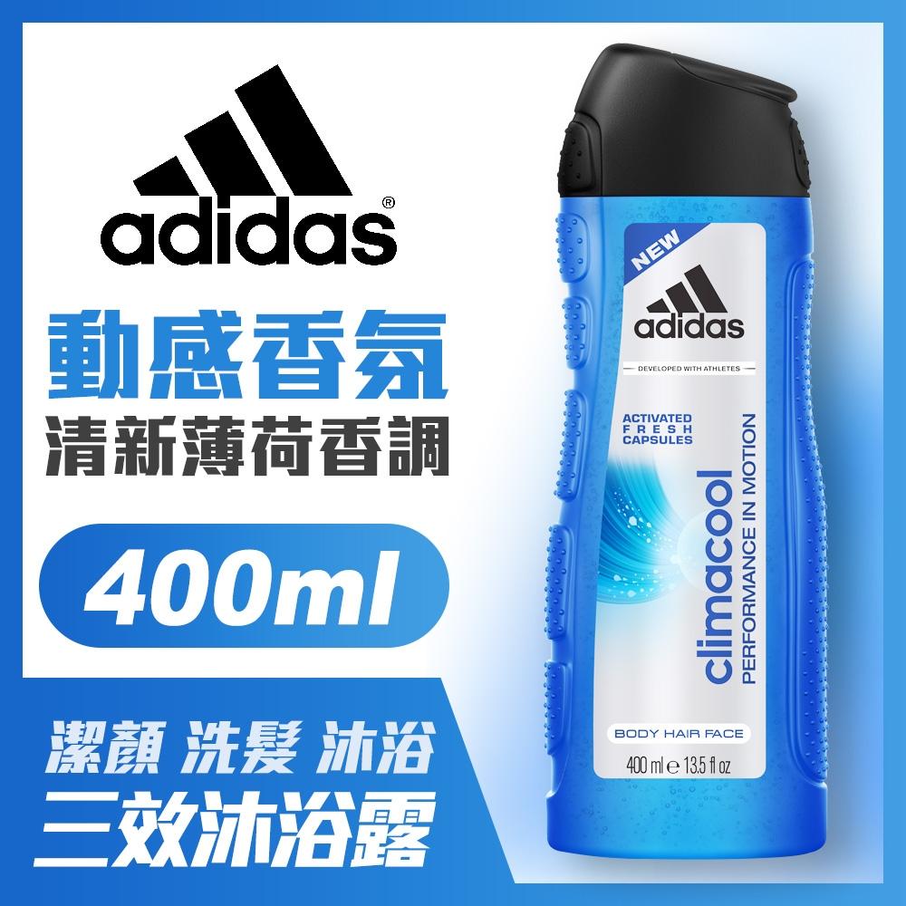 adidas愛迪達 男用三效動感香氛潔顏洗髮沐浴露 400ml