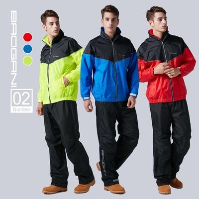 【寶嘉尼 BAOGANI】B02極限跑酷機能二件式雨衣(機車雨衣、防風雨衣)