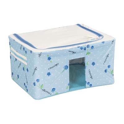樂嫚妮 11L防潑水單視窗文件桌面收納箱/折疊收納箱-藍-30X24X15cm