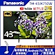 Panasonic國際 43吋 4K UHD Android 10.0連網液晶顯示器+視訊盒 TH-43JX750W product thumbnail 1