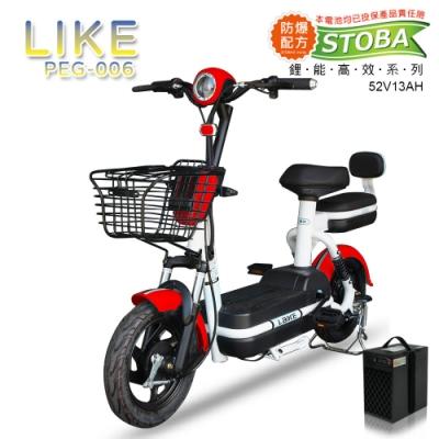 【向銓】LIKE電動輔助自行車 PEG-006 鋰電版