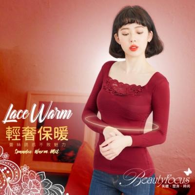 BeautyFocus 輕機能蕾絲內搭保暖衣(紅)