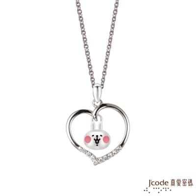 J code真愛密碼銀飾 卡娜赫拉的小動物-愛戀粉紅兔兔純銀墜子 送項鍊