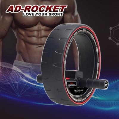 AD-ROCKET 超靜音電子計數滾輪健身器 健腹器 滾輪 腹肌