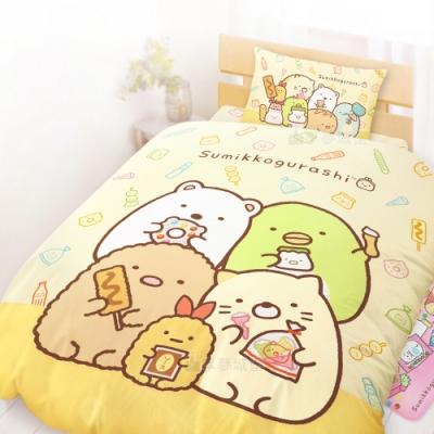 享夢城堡 單人床包雙人涼被三件組-角落小夥伴 零食派對-黃