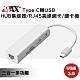 MAX+ Type-C to USB HUB集線器/RJ45高速網卡/讀卡機(銀) product thumbnail 1