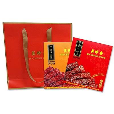 美珍香肉乾A禮盒(4盒入)