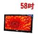 台灣製~58吋-高透光液晶螢幕電視護目(防撞保護鏡) 三洋系列 product thumbnail 1