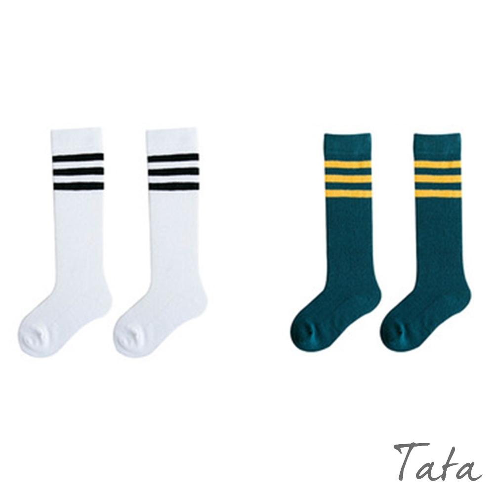 童裝 經典條紋長襪 共三色 TATA KIDS (白+綠)