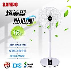 SAMPO聲寶 16吋微電腦遙控DC節能風扇 SK-FX16DR