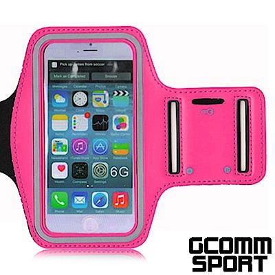 GCOMM SPORT 4.8吋 穿戴式運動臂帶腕帶保護套 粉紅色