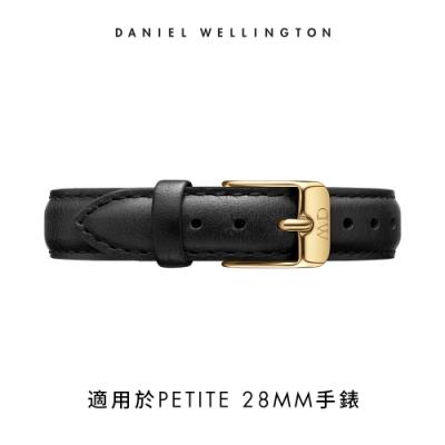 【Daniel Wellington】官方直營 12mm金扣 爵士黑真皮皮革錶帶