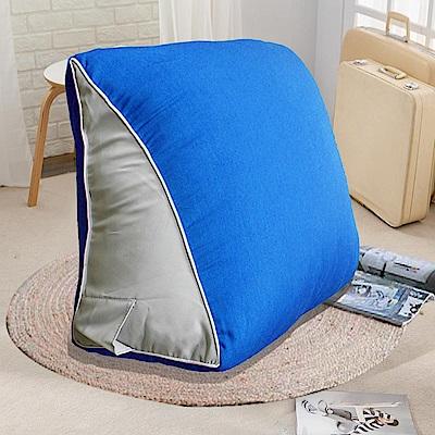 Gloria 大型滾邊抬腿記憶枕/靠枕二入-藍色