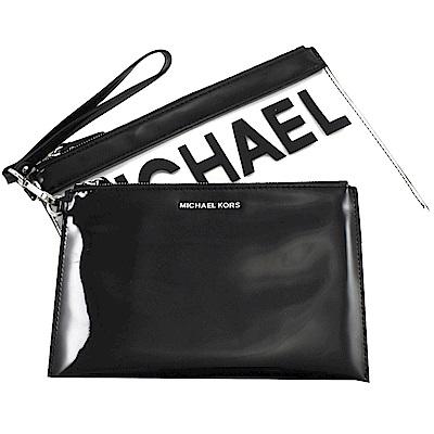 MICHAEL KORS POUCHES & CLUTCHES 2入可拆式手拿包(透明黑)