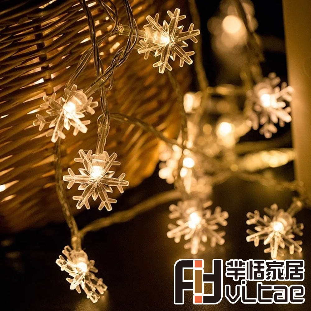 Fit Vitae羋恬家居 節慶居家佈置LED燈飾(暖白雪花-5m) product image 1