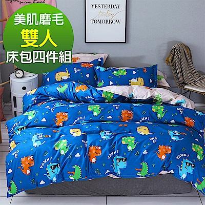 Ania Casa童趣恐龍 雙人四件式 柔絲絨美肌磨毛 台灣製 雙人床包被套四件組